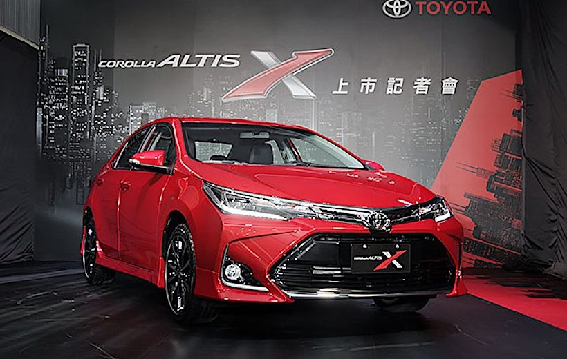 Chi tiết Corolla Altis X 2017 vừa ra mắt có giá 592 triệu đồng