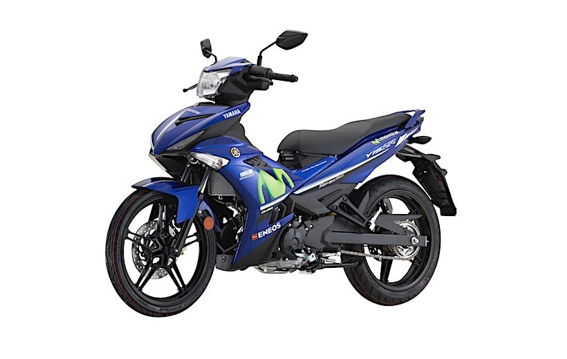 Yamaha Y15ZR SE GP Edition 2018 có giá từ 47 triệu đồng