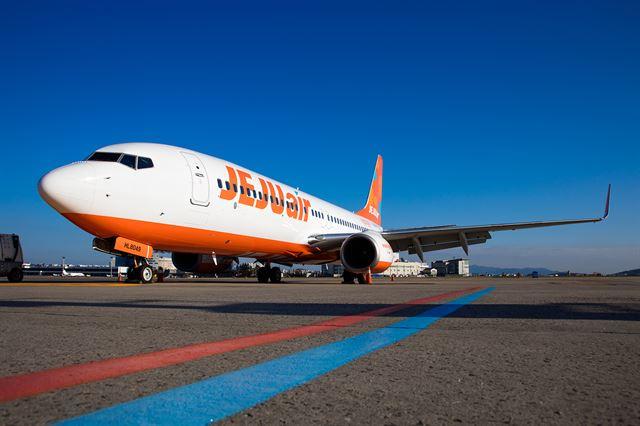 Thêm 2 đường bay giá rẻ từ Nha Trang và TP. HCM đi Seoul, Hàn Quốc