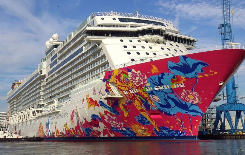 Tàu biển World Dream ra mắt tại thị trường Việt Nam