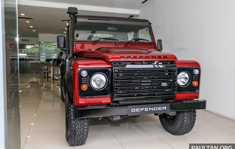 Land Rover Defender bản đặc biệt với số lượng bán ra chỉ 150 chiếc