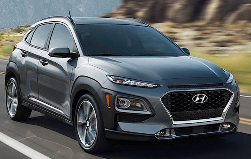 Hyundai Kona sẽ có mặt tại Việt Nam trong năm 2018