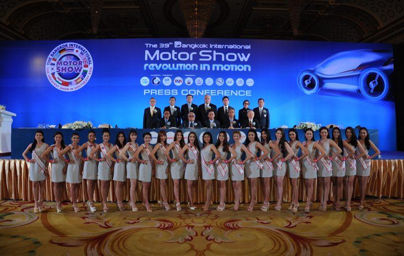 Bangkok Motor Show 39th 2018 diễn ra từ 28/03